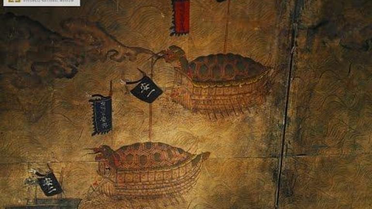조선의 돌격함, 귀선 Korean Turtle Ship (Geobukseon) 1/6