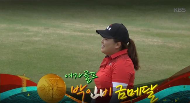 에너지경제 온에어 정혜주 기자
