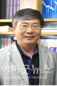 """""""창조신앙 회복으로 다음세대 바로 세울 것"""" - 아이굿뉴스"""