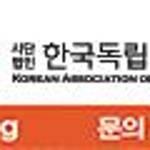한국창조과학회 신임회장에 한윤봉 교수 선출 – 크리스챤연합신문-컵뉴스