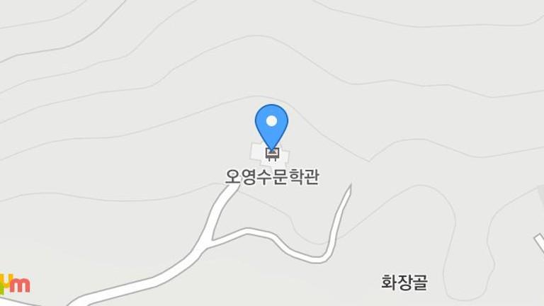 오영수문학관