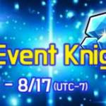 [1st Mission Event] Collect the Event Knights! 8/11(Tue) – 8/17(Mon) | 60 Seconds Hero: Idle RPG