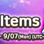 [Limited Offer] $1 Deal items 9/01(Tue) – 9/07(Mon) | 60 Seconds Hero: Idle RPG