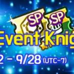 [4th Mission Event] Collect the Event Knights! 9/22(Tue) – 9/28(Mon) | 60 Seconds Hero: Idle RPG